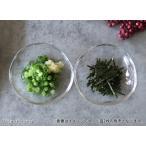 てびねりの器 豆皿 9cm ガラス //和食器 醤油皿 薬味皿 手塩皿