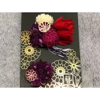 髪飾り 2点セット 日本製 成人式 振袖 卒業式 袴 はかま 七五三 和装 結婚式 訪問着 かみかざり 簪 かんざし 髪かざり 送料無料 k5