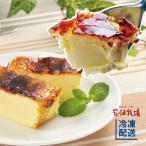 花畑牧場<ネット通販限定>自家製カタラーナ 1kgセット【冷凍配送】