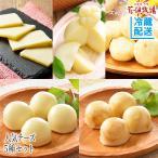 【ギフト】花畑牧場 人気チーズ5種セット【冷蔵配送】