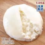 花畑牧場 ブラータ〜生モッツァレラ〜 チーズ 70g×9個【冷凍配送】