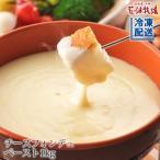 北海道 お土産 花畑牧場 チーズフォンデュペースト 1kg(業務用)