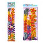 花火問屋 立岩商店で買える「花火セット ちびっこ花火セット」の画像です。価格は65円になります。
