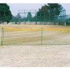 外野フェンス(A) B-746   4549081690565