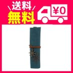 yasushoji ペンケース ロール 型 紐 ペンケース 収納 ケース 文具 筆記用具 筆記具 道具 入れ 巻き 筆 ・・・