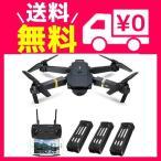 EACHINE E58 ドローン カメラ付き 小型 200g以下 720P HD カメラ 高画質 室内 屋外 初心者 空・・・