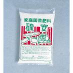 硫安 1Kg 1199111 肥料、農薬 肥料