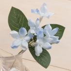Yahoo!はなどんやアソシエ即日  造花 YDM ジャスミンパールピック ブルー FB2347-BLU 造花 花材「さ行」 ジャスミン