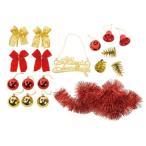 オーナメントセット R GO COC207 01   クリスマス飾り ハンギングオーナメント