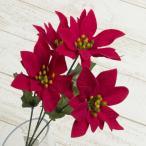 大特価  造花 YDM ベルベットポインセチアブッシュ レッド FS6863-R 01  造花 花材「は行」 ポインセチア