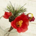 造花 YDM 初春水引ミニアレンジ椿 レッド FS5162-R 01   造花 花材「た行」 ツバキ 椿
