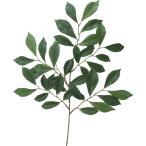 大特価  造花 YDM シバ グリーン FG4745-GR 造花葉物、フェイクグリーン その他の造花グリーン