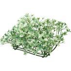 造花 YDM ミックスミニグリーンマット ホワイトグリーン GL5151-WGR 01  造花葉物、フェイクグリーン その他の造花グリーン