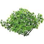 造花 YDM ミックスミニグリーンマット グリーン GL5152-GR 01  造花葉物、フェイクグリーン その他の造花グリーン