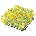 造花 YDM ミックスミニグリーンマット イエロー GL5153-Y 01  造花葉物、フェイクグリーン その他の造花グリーン