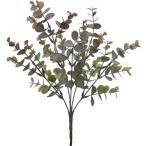 造花 YDM ユーカリブッシュ FG-4909BUR 造花葉物、フェイクグリーン ユーカリ
