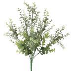 造花 YDM ユーカリミックスブッシュ GR GL -5249-GR 造花葉物、フェイクグリーン ユーカリ