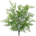 造花 YDM アジアンタムブッシュ GR GL -5266-GR 造花葉物、フェイクグリーン アスパラガス