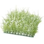 造花 YDM ミックスハーブマット TGR GL -5280-TGR 造花葉物、フェイクグリーン ハーブ