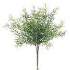 即日 造花 アスカ アスパラガスファーンバンチ グリーン A-41369-51A 造花葉物、フェイクグリーン アスパラガス