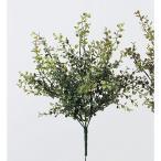 即日  造花 アスカ ベイビーグラスブッシュ グリーン A-41503-51A 00   造花葉物、フェイクグリーン その他の造花グリーン