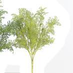 即日  造花 アスカ コーラルファーンブッシュ クリームグリーン A-42163-053A 造花葉物、フェイクグリーン ファーン