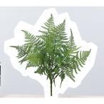造花 アスカ アスパラガスファーンブッシュ #051A グリーン A-43359-51A 造花葉物、フェイクグリーン アスパラガス