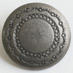 NBK コンチョボタン 20個入 SGM-CON6-20 01  ソーイング資材 ボタン