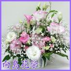 供花 カラーとトルコキキョウの淡い感じのお供え花アレンジメント