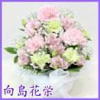 供花 ピンクのカーネーションとトルコキキョウのお供えアレンジメント