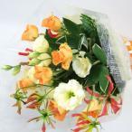オレンジのバラの元気な花束