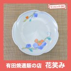 有田焼 紅花銘々皿|鍋島、赤絵、陶器、和食器