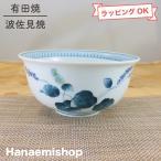 三川内焼 野の花丼|どんぶり、和食器、陶器