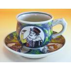 ショッピング円 有田焼 錦南蛮コーヒーカップ&ソーサー(緑)|父の日、異人絵、円左エ門窯、陶器、和食器、高級