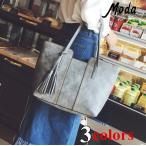 トートバッグ レディース PU革 A4書類 2way 肩掛け 通勤 大きめ マザーバッグ トートバック 鞄 かばん 20代 30代40代 3色