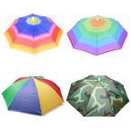 SPOKKI レインボー 傘 帽子 4個 アウトドア 日差し 雨 傘 釣り 帽子 調節可能 多機能 パーティー用ヘッドウェア 大人 子供用