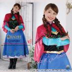 ハロウィン コスプレ レディース 雪の女王 仮装 衣装