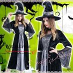 ハロウィン コスプレ ウィッチ 魔女 衣装 仮装 コスチューム