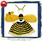コスプレ ハロウィン 衣装  子供 ミツバチ ハチ