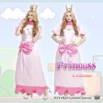 コスプレ ハロウィン 衣装 プリンセス姫