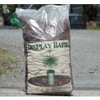 業務用の大容量サイズ ディスプレイ バーク (大粒) 50L マルチング材 乾燥防止 園芸用品 装飾用
