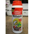 コガネムシ 駆除 家庭園芸用サンケイダイアジノン粒剤3 コガネムシの幼虫 ネキリムシ駆除に