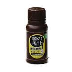 連作障害を防ぐ液肥菌の黒汁 100ml (キンノクロジル) JAS有機対応有機液体堆肥