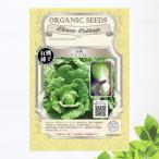 有機種子 白菜/エミコ Sサイズ 0.1g(約20粒) 種蒔時期 3〜4月、8〜9月