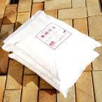 果樹の土 (肥料入り)3袋セット販売 (42L)  落葉果樹専用 培養土 (北海道、沖縄、離島不可)