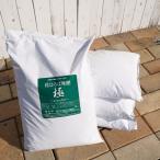 4袋セット 花ひろば 堆肥 「極み」 (56L)  土壌改良材 庭植えに使う土 (北海道、沖縄、離島不可)