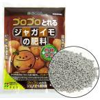 ジャガイモの肥料 400g