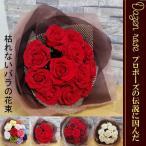 プロポーズ プリザーブドフラワーの花束 伝説に因んだ大きな12本のバラ ダーズン サプライズ
