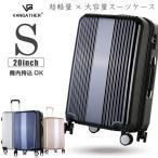スーツケース キャリーケース  [2199] Sサイズ TSAロック ポリカーボネート ABS トラベル 軽量 20インチ おしゃれ かわいい 旅行かばん 1年保証