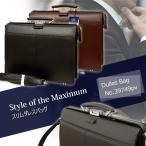 スリムダレスバッグ フラットタイプ ビジネス [39749pv] ブラック ブラウン 黒 茶 ドクターバッグ ビジネス バッグ 鞄